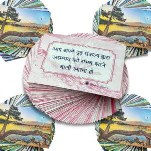 Vardaan Cards